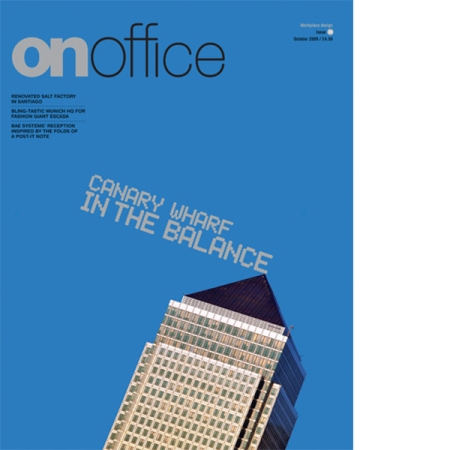 press_onoffice_1